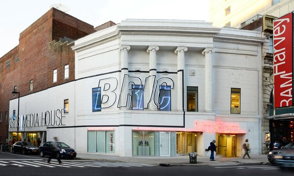 Exterior view of Bric Arts Media House